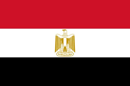 Ägyptisch- Einstufungstest
