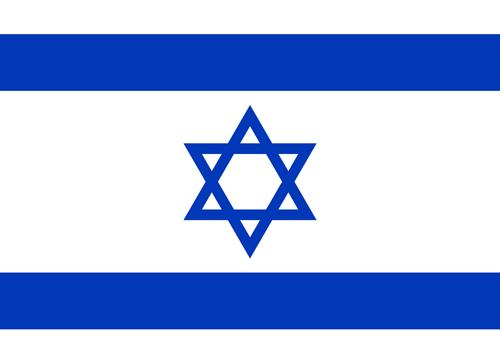 Hebräisch Einstufungstest